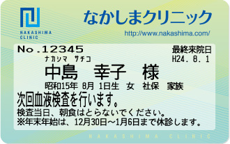 riraito-inji-20131017-01
