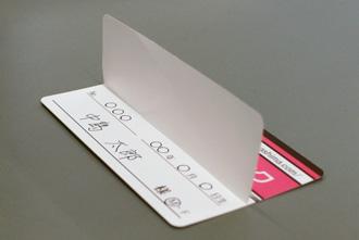 ハーフラミカード使用方法。まず、名前等を記入します。