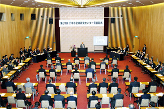 表彰式/平成16年1月28日、東京・丸の内東商ビル