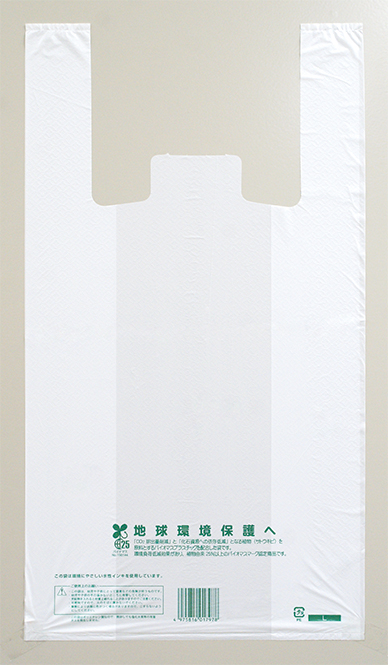 バイオNMパック25
